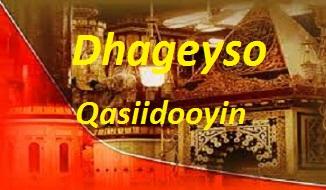Dhageyso, Nabi Amaan